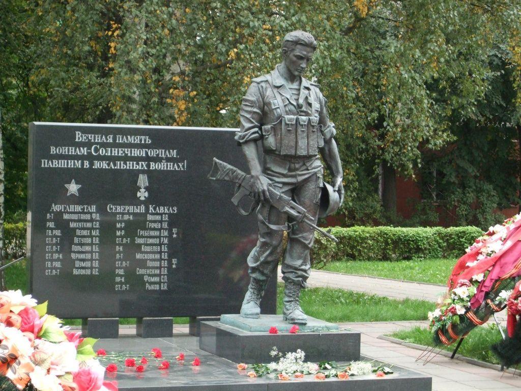 Изготовление надгробий и памятников на северном кладбище в петербурге воронеж памятник гранит Железногорск