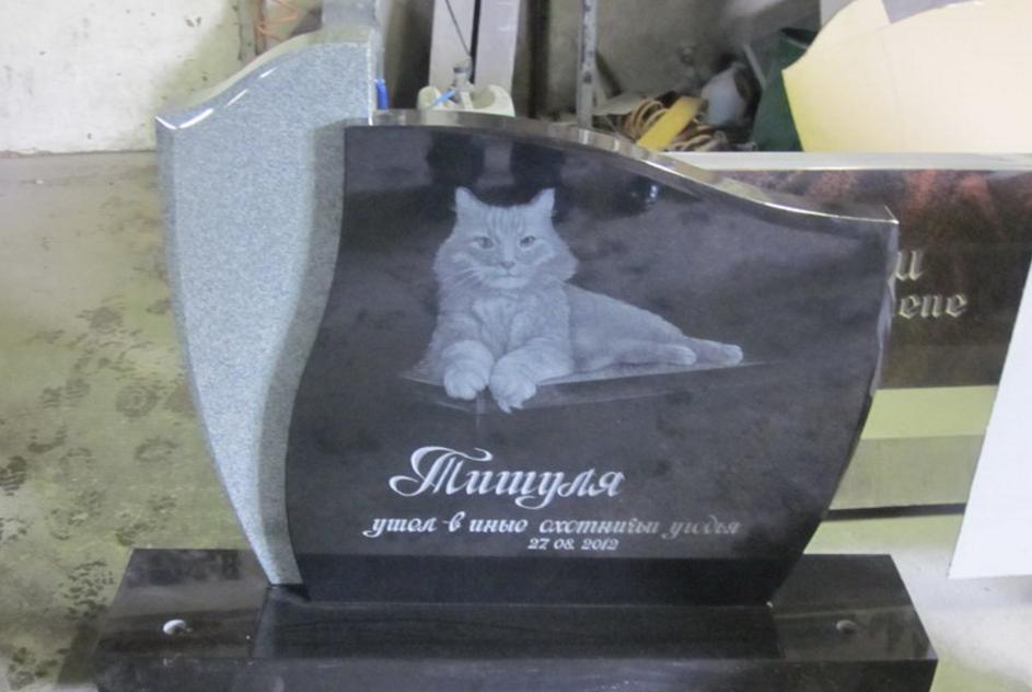 Купить надгробие для животных спб Ваза. Лезниковский гранит Урюпинск