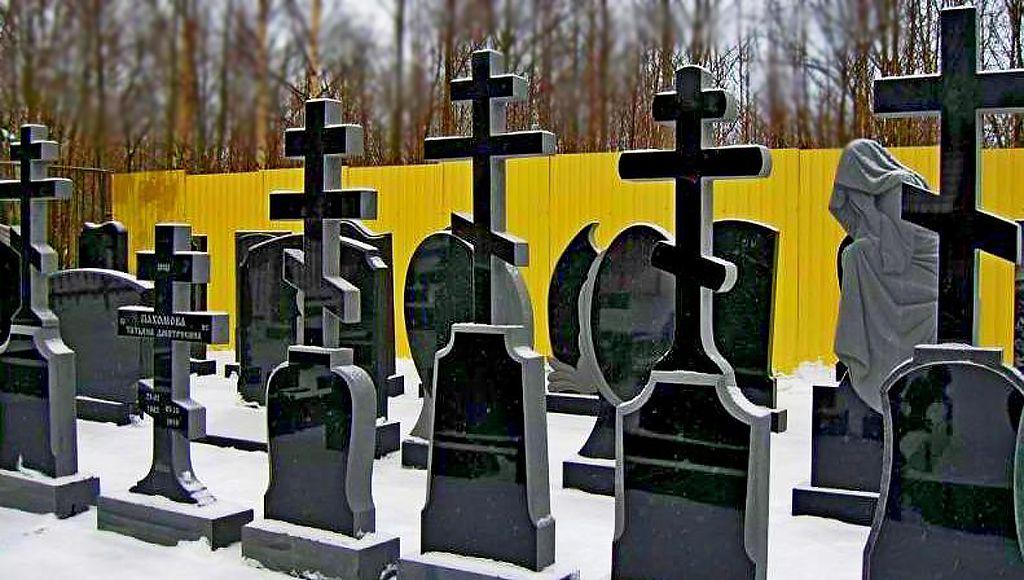 Варианты крестов - выставка