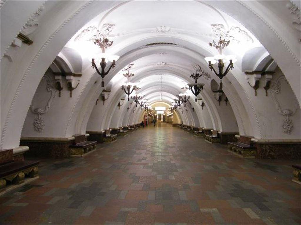 этом арбат москва метро станция информационная безопасность Отдых