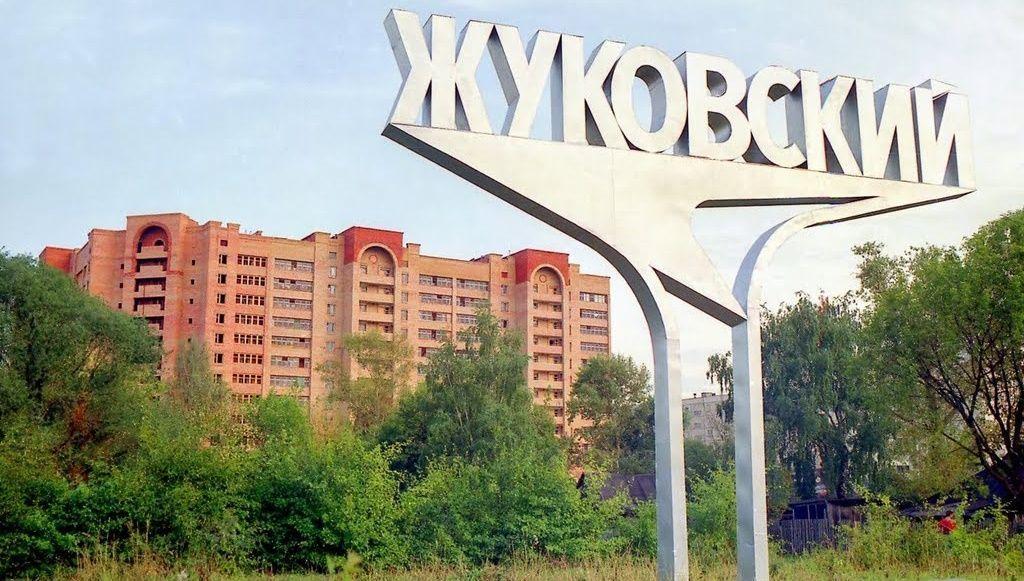 Камень для памятников цена Жуковский элитные памятники новосибирска с описанием