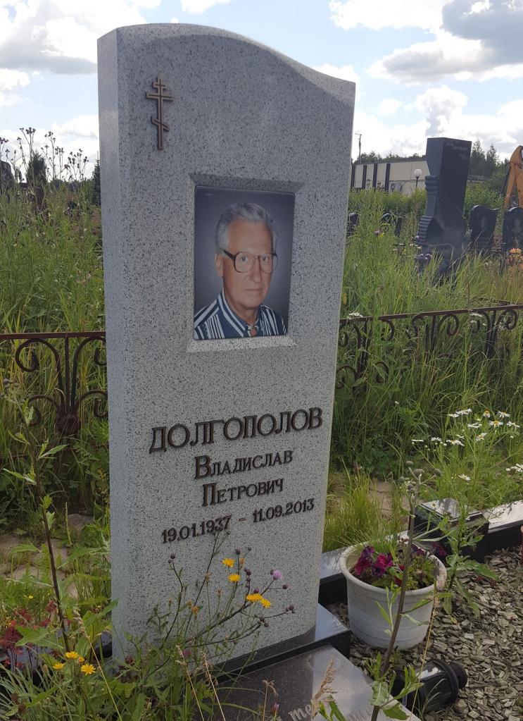 сделали замечание, мансуровский гранит памятники фото мультфильма винни пух
