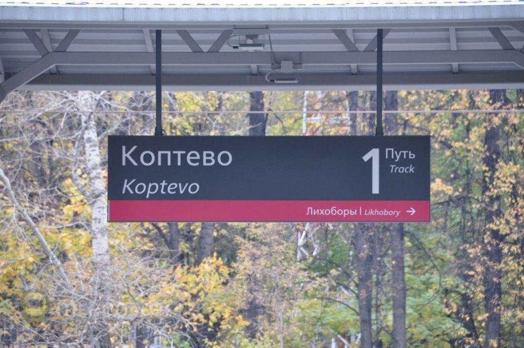 Памятники под заказ Коптево заказать памятник Зорге