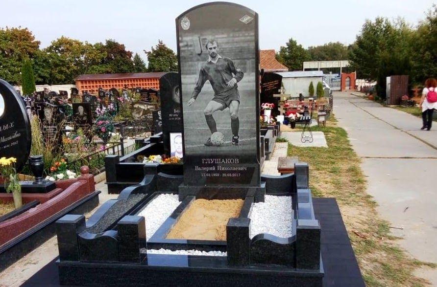 хабаровск мемориальные памятники с фото и ценой этом его творчество